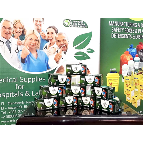 Product Preview - Medical Supplies